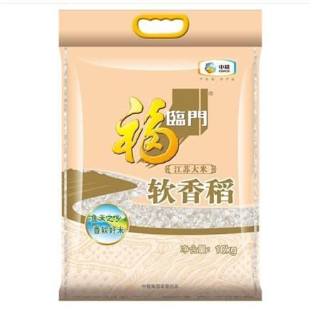 福临门 软香稻 苏北大米 10kg 40.8元(补贴后39.8元)