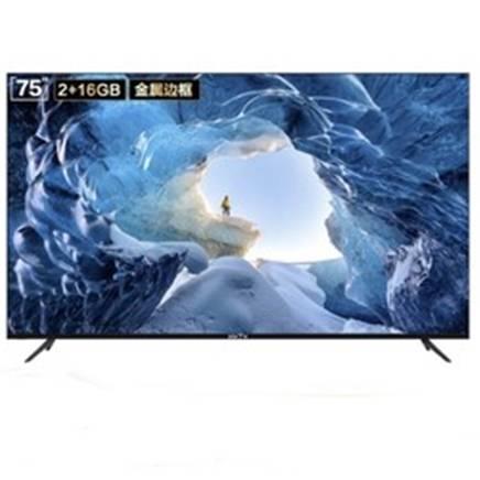 双11预售:KKTV K6系列 U75K6 液晶电视 75英寸 4K