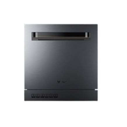 双11预售: VIOMI 云米 VDW0805 全自动预约刷碗机 YV