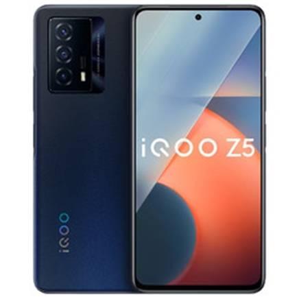 拼多多百亿补贴:iQOO Z5 5G智能手机 8GB+128GB    1609元 包邮