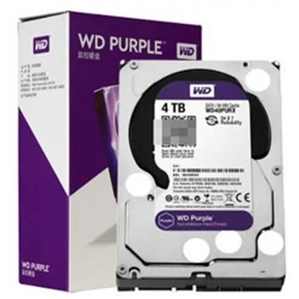 再降价、京喜APP:Western Digital 西部数据 WD40PURX 机械硬盘 紫盘 4TB     459元包邮(需用券)