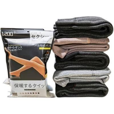 日本羊脂绒保暖显瘦打底裤 29元(需用券)