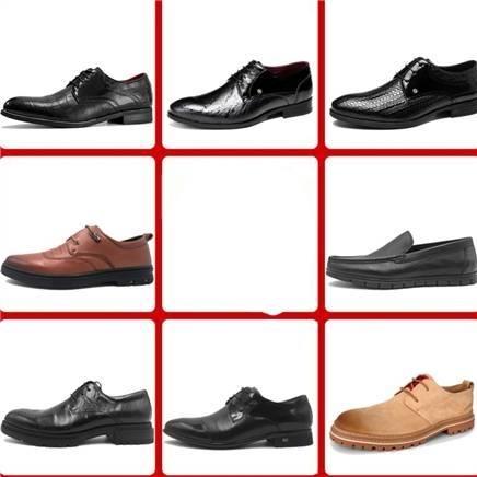 奥康 真皮皮鞋 商务皮鞋 多款选择 139元包邮(补贴后116.49元)
