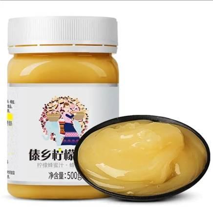 百花 柠檬蜂蜜500g 柠檬蜂蜜茶 买一送一 79元包邮(补贴后69.49元)