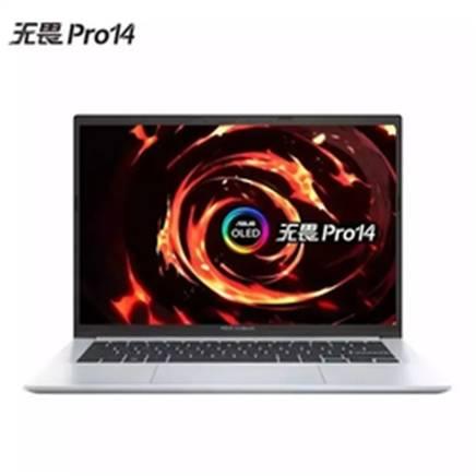 拼多多百亿补贴:ASUS 华硕 无畏Pro14 14英寸笔记本电脑(R7-5800H 、16GB、512GB、133%sRGB高色域) 4799元 包邮
