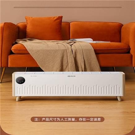 先锋 家用遥控速热 踢脚线 取暖器 暖风机 DTJ-T12R 149元包邮(需用券)(补贴后136.15元)