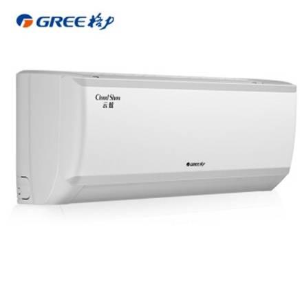 双11预售:GREE 格力 云炫系列 KFR-26GW/NhGd3B 新三级能效 壁挂式空调 1匹 YV 2299元包邮(需20元定金,用券)