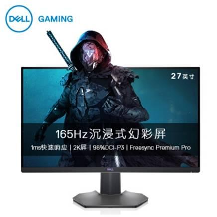 双11预售:DELL 戴尔 S2721DGF 27英寸 IPS FreeSync 显示器(2560×1440、165Hz、98%DCI-P3、HDR400) 2299元包邮(需付100元定金)