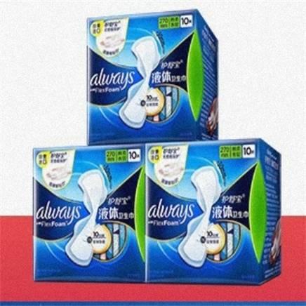 双11预售:护舒宝 液体卫生巾 日用270mm*10片*3盒*3件 151.8元包邮(合50.6元/件,需定金)