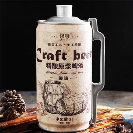 青麦啤酒 精酿原浆黄啤酒 4斤桶装 19.8元包邮