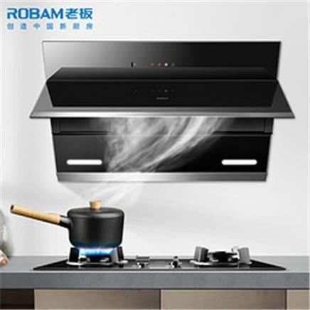 双11预售:ROBAM 老板 27N0+32B1 侧吸油烟机燃气灶套餐 天然气 3199元 包邮(需付定金50元,1号付尾款)