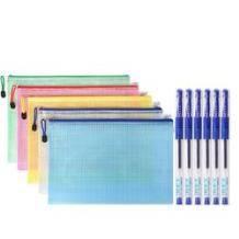 正彩 文件袋*1个+送6支中性笔