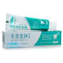 华素愈创 优效修复 牙膏+++120g (海洋薄荷香型)