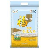 福临门 特选东北大米 粳米 5kg*2件  47.43元(合23.7元/件)