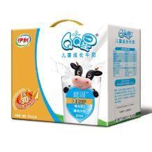 限北京、天津:伊利 QQ星儿童成长牛奶(健固型)125ml*20盒/礼盒装19.9元