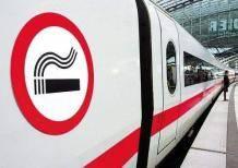 出行提示:5月1日起 动车上吸烟180天内限制乘火车    坐火车也上征信?