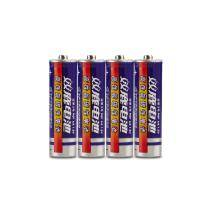 双鹿 5号电池 20节+7号电池 20节 共40节14.9元包邮(券后)