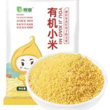 10点:辉业 有机黄小米 5斤