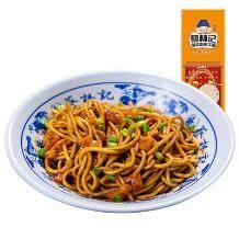 10点:武汉热干面卤牛肉味