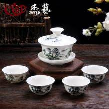 杰艺 青花盖碗茶杯 一碗4杯