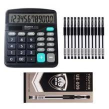 Comix 齐心 计算器 送12支中性笔10.9元包邮(需用券)