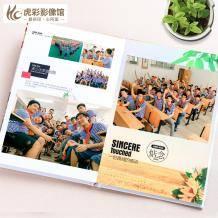 虎彩 定制杂志相册 12寸 16p8.9元包邮(需用券)