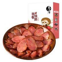 10点新品促销:杨大爷 草莓味香肠 200g*2件