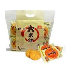 移动端:旺旺 大米饼 400g/袋*5袋49.5元(折9.9元/件)
