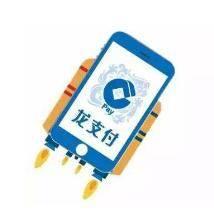 移动端: 中国建设银行 手机APP龙支付充话费首单满50-5元