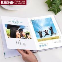 时间轴 杂志照片书 26p胶装