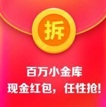 更新:京东 超级品牌日 领现金红包免费领!
