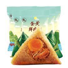 嘉兴风味 蛋黄鲜肉粽100g*10个