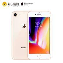 Apple 苹果 iPhone 8 64GB 全网通手机 多色可选