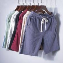 卡门杰斯 男士 夏季休闲短裤19.9元包邮(需用券)