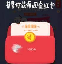 京东618 省钱攻略 领现金红包小编领到了1.68元