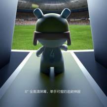 下周新品看点:红米 6 PRO +小米平板 4 6.25升级回归    OPPO FIND X国行版定价下周公布