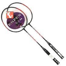 Enpex 乐士 羽毛球拍对拍+羽毛球 S03 3个装*2件17.5元(3件7折后)