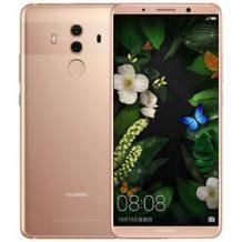 HUAWEI 华为 Mate 10 Pro 智能手机 6GB+64GB3589元包邮(双重优惠)