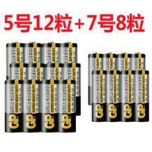 GP超霸 碳性电池 5号12粒+7号8粒11.9元包邮(需用券)
