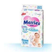 移动端:Merries 花王 大号婴儿纸尿裤尿不湿L号(9kg-14kg) L54片63.9元