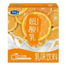 君乐宝 超酸乳 甜橙味乳味饮料 250ml*12盒
