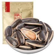 PLUS会员:徽记 坚果炒货 五香口味 煮瓜子 500g/袋*2袋13.5元(折6.75元/袋)