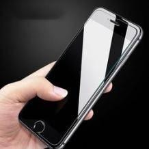 SRT 实创兴 iPhone钢化膜 5-X可选 送指环1元包邮(需用券)