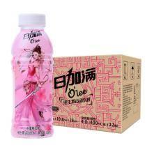 日加满 维生素运动饮料 水蜜桃风味 400ml*12瓶