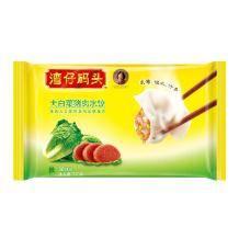 限地区:湾仔码头 手工水饺 大白菜猪肉口味 720g (36只)15.96元(22.8元,3件7折)