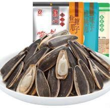 真心 五香味/焦糖味 瓜子 葵花籽 500g*4包26.9元包邮(折约6.7元/斤)