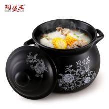 陶煲王 养生砂锅 炖锅 2.8L