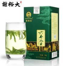 谢裕大 六安瓜片 茶叶 100g17元包邮(需用券)