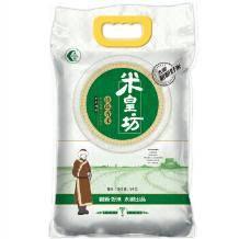 太粮 米皇坊 珍珠香米 东北大米 5kg