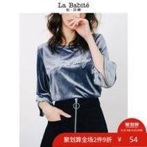 21日0点: La Babite 拉贝缇 60300265 女士卫衣 *2件 97.2元(下单立减)